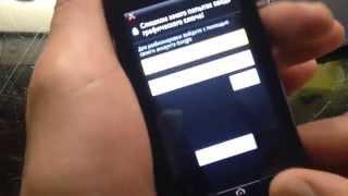 Разблокировка (Hard Reset) Alcatel One Touch 918D(Задавайте вопросы, пишите комментарии, подписывайтесь на мой канал. Сайт: http://masterwares.ru Группа Вконтакте..., 2014-09-05T10:50:26.000Z)