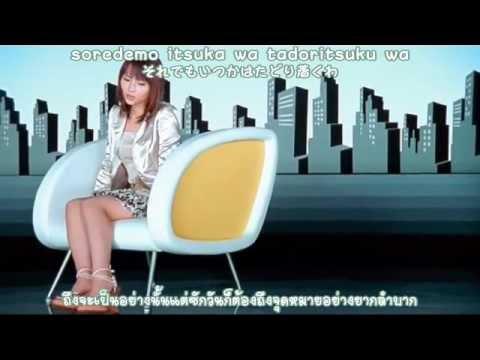 [MadzSub] Abe Natsumi - 22Sai no Watashi (PV)(Lyrics+ThaiSub)