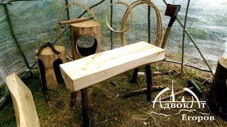 Скамейка из бревна и приспособа для бензопилы
