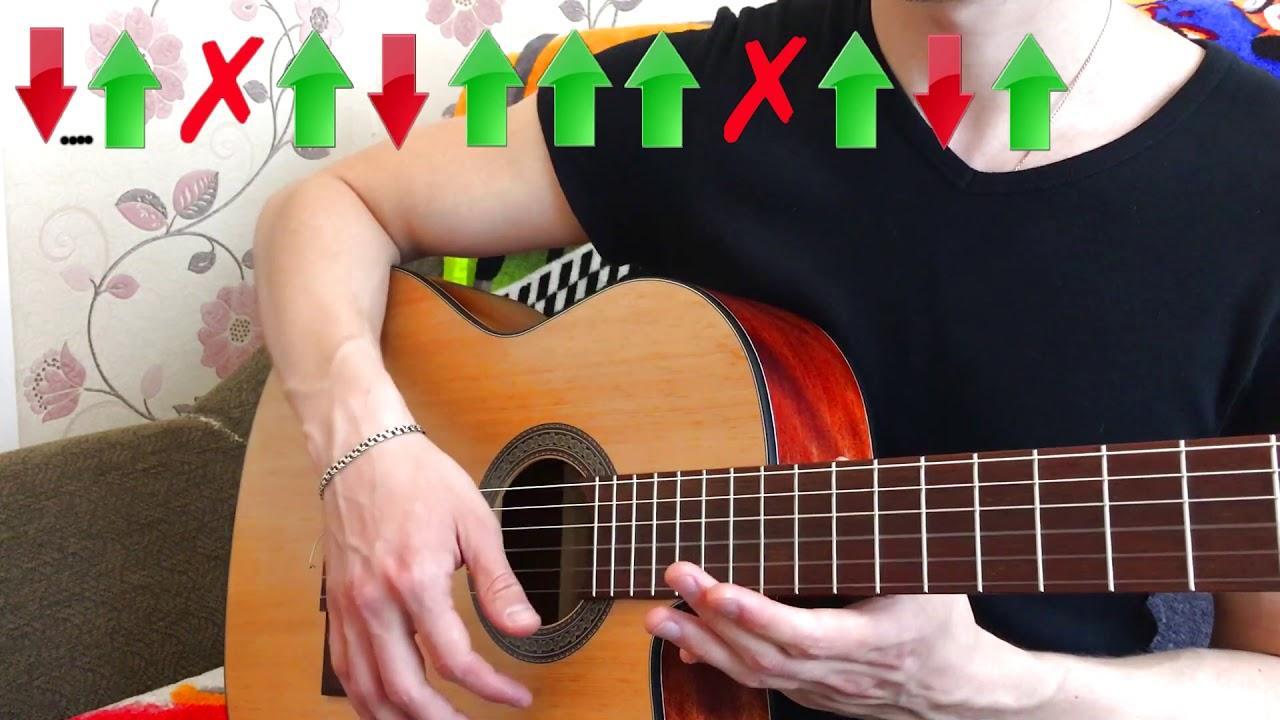 прекрасный бой на гитаре с картинками школы