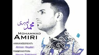 Khatereha - a new song by Mohammad Amiri