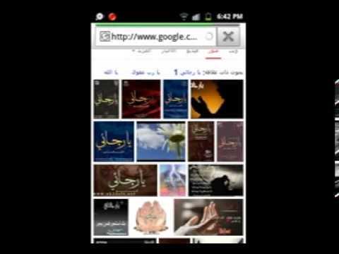 كيفية تحميل الصور من الجوجل على الاندرويد Youtube