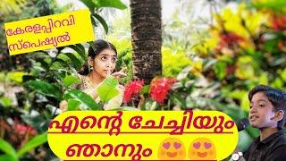 Sahyasanu shruthi cherthu song and dance | charm music of abhinand