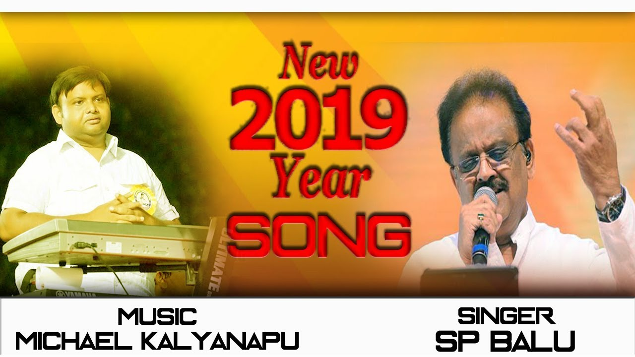 గడచినా కాలమంతా || Sp.Balu 2019 New Year Song || Michael Kalyanapu Telugu Christian Songs