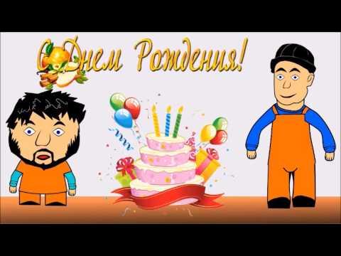 с днем рождения поздравления по таджикски что