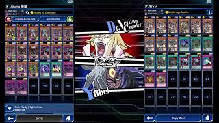 Yugioh Duel Links- Archfiends Yubel Ace Vs Ancient Gear