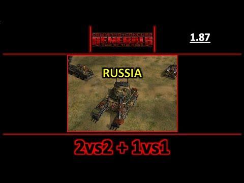 ROTR - 3 Games - 2v2 - 1v1