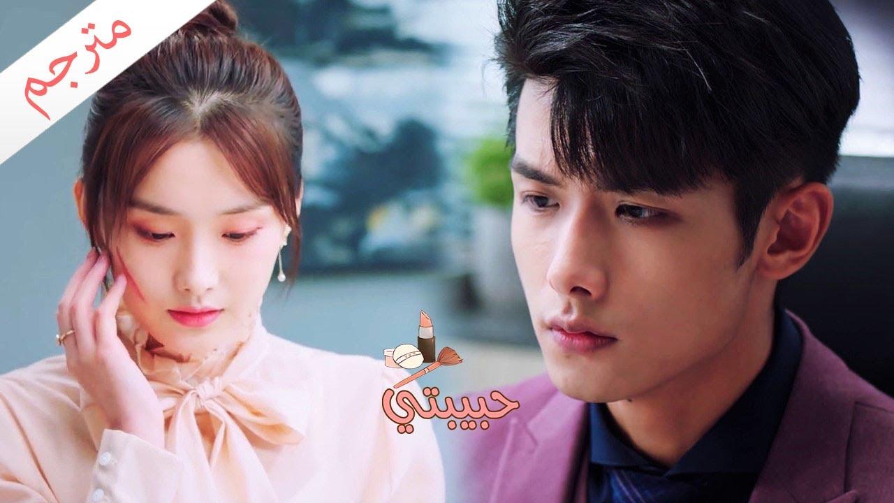 حلقة 13 - تظهر فتاة لديها نفس ندب مينغ هوي  ( حبيبتـي | My Girl ) مترجم ❤️❤️❤️