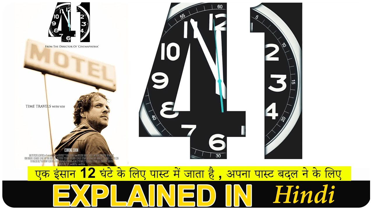 41 (2012) Sci-fi, Time Travel | Movie Explain in Hindi