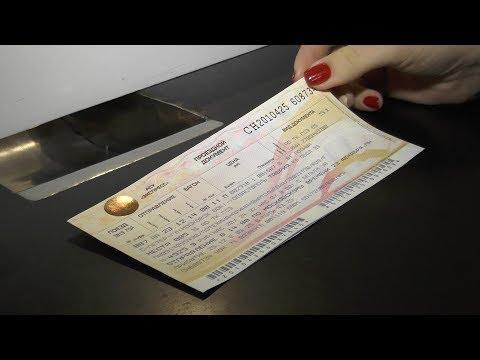 В Севастополе куплен первый билет на новый поезд из Санкт-Петербурга