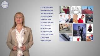 Русский  6 Суффикс ЧИК ЩИК имен существительных