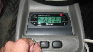 "Установка БК ""Штат"" Х5М на Калину - детали и тонкости подключения"