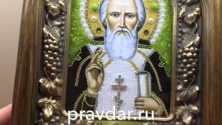 Сергий Радонежский (Дивеевская икона) видео обзор.