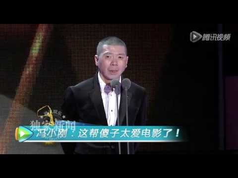 """Feng Xiaogang, """"China's Spielberg,"""" calls out China's censors, is censored"""