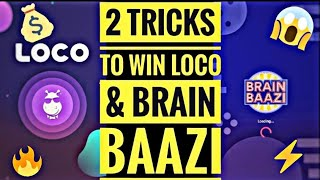 2018 ||  TWO BEST TRICK TO WIN LOCO & BRAIN BAAZI100% WORKING TRICK || TECHIPEDIA || EARN PAYTM CASH
