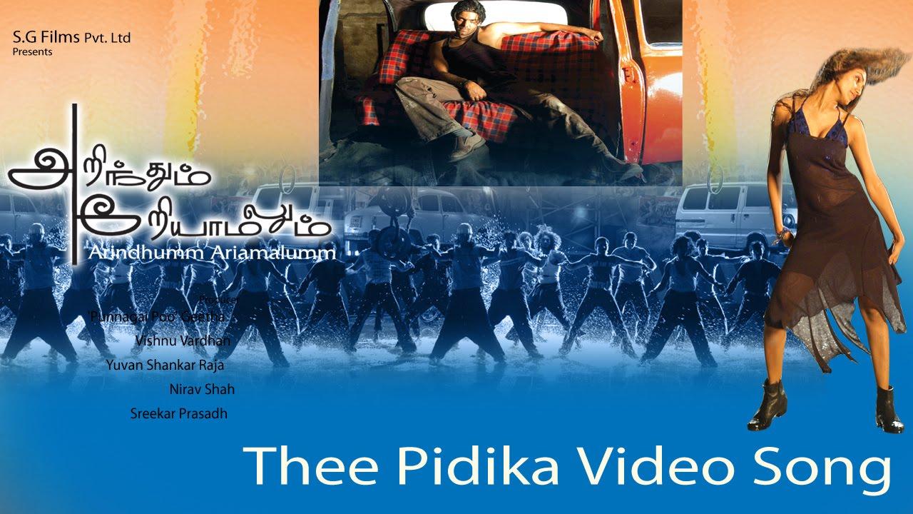 Download Theepidika Song from Arinthum Ariyamalum