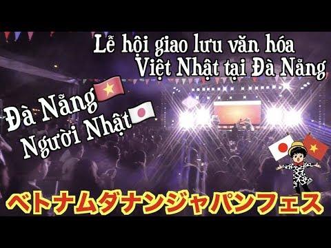 Ca sĩ người Nhật trong Lễ hội giao lưu văn hóa Việt Nhật tại Đà Nẵng🇯🇵