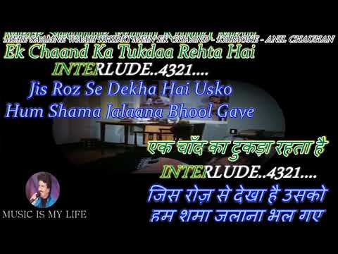 Mere Saamne Wali Khidki Mein Karaoke With Scrolling Lyrics Eng. & हिंदी