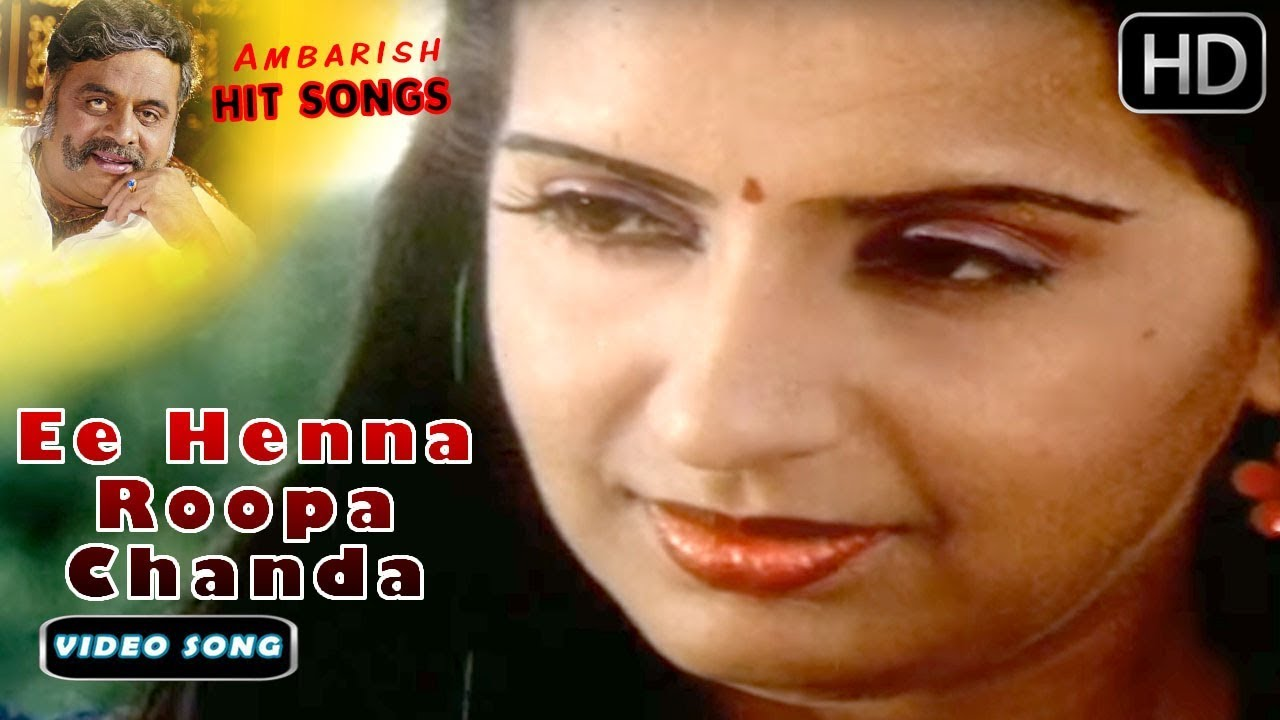 Ee Henna Roopa Chanda Video Song Full Hd Hongkongnalli Agent
