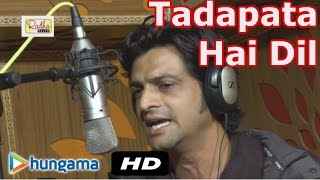 Superhit Song from Nitan Barot | Tadapata Hai Dil | I love You Madhu Gujarati Album