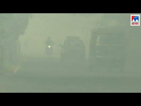 പുക നിറഞ്ഞ് കൊച്ചി; ആളുകള്ക്ക് അസ്വസ്ഥതകൾ | Kochi fog