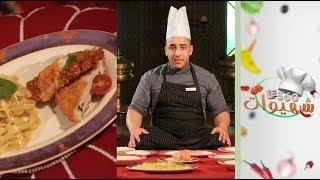 Le360.ma • شهيوات le360- دجاج معمر بالجبن والحبق الشهي Ep14
