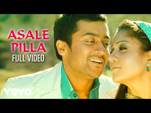 Mix - Ghatikudu - Asale Pilla Video | Suriya | Nayanthara | Harris Jayaraj