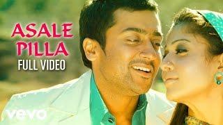 Ghatikudu - Asale Pilla Video | Suriya | Nayanthara | Harris Jayaraj