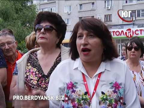 бесплатные секс знакомства бердянск