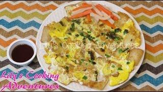 Banh Bot Chien | Fried Rice Flour Cake | Bột Chiên