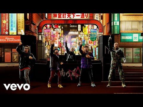 湘南乃風\u0026中田ヤスタカ - 「一番歌」Music Video(Full Ver.)