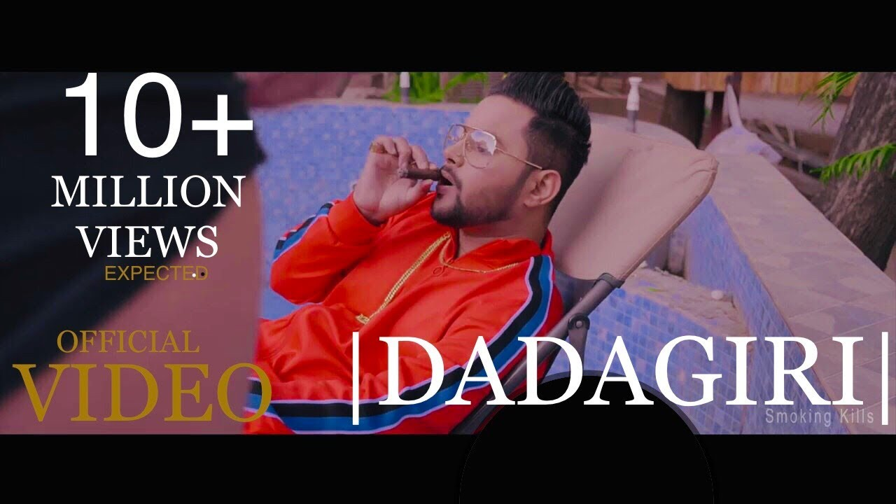 DADAGIRI | Bhojpuri Rap Song | Gangster Yadav Feat Micky I Latest New Video
