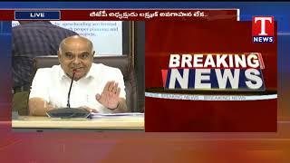 TS Transco CMD Prabhakar Rao Press Meet | Hyderabad  Telugu