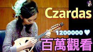 Czardas - Mandolin :Yahui Chen & Guitar : YunChang Dong