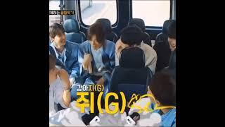 [NCT 유타] 끝말잇…