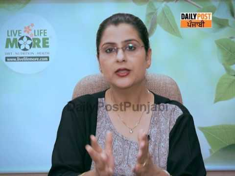 Body aches or pains, Joint aches, Muscle stiffness ||DailyPostPunjabi||