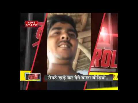 Electric shok on young man for mobile theft