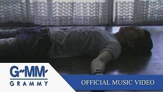 ขออยู่คนเดียว - Instinct【OFFICIAL MV】