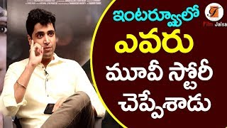 Adivi Sesh Revealed EVARU Movie Story | Adivi Sesh Exclusive Interview | Film Jalsa