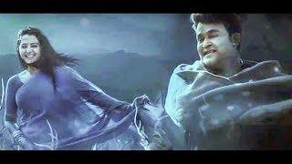 പ്രഭയോടുള്ള പ്രണയം പറഞ്ഞു ഒടിയൻ |KONDORAM|Odiyan Official Lyric Song Review| Mohanlal, Manju