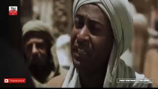 Исламские фильмы. О смерти Пророка Мухаммада (мир ему и благословение Аллаха)