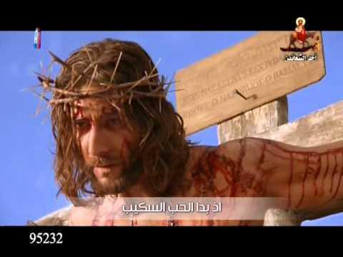 Aghapy TV   ترنيمة : قصة الحب العجيب - كورال بى ابوسطولوس