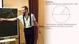 100 лекций по математике для детей. Алексей Савватеев. Лекция 8