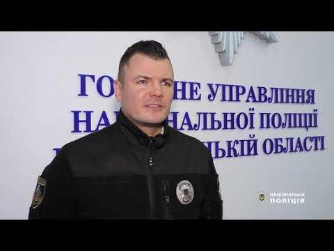 Поліція Чернівецької області: У Чернівцях поліція затримала наркоторговця