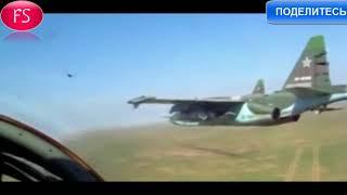 Трусливый побег F-22 ВВС США от российских истребителей Су-35С