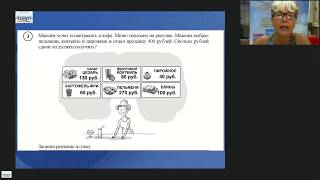 Вебинар Формы методы и приемы работы с текстом в начальной школе 15 08 2018