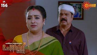 Chocolate - Episode 156 | 30th Dec 19 | Surya TV Serial | Malayalam Serial