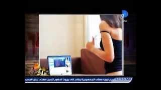 برنامج العاشرة مساء|الصحف العبرية .. طلاب إسرائيليون ينشرون صور معلمتهم عارية على النت