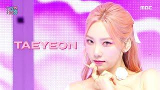 (ENG sub) [쇼! 음악중심] 태연 - 위켄드 (TAEYEON - Weekend), MBC 210710 방송