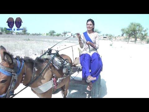SHOLEY IN RAJASTHANI ( राजस्थानी शोले ) राजस्थानी हरियाणी कॉमेडी